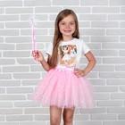 """Карнавальный набор """"Фея"""", 2 предмета: жезл, юбка, цвет розовый, 3-5 лет"""
