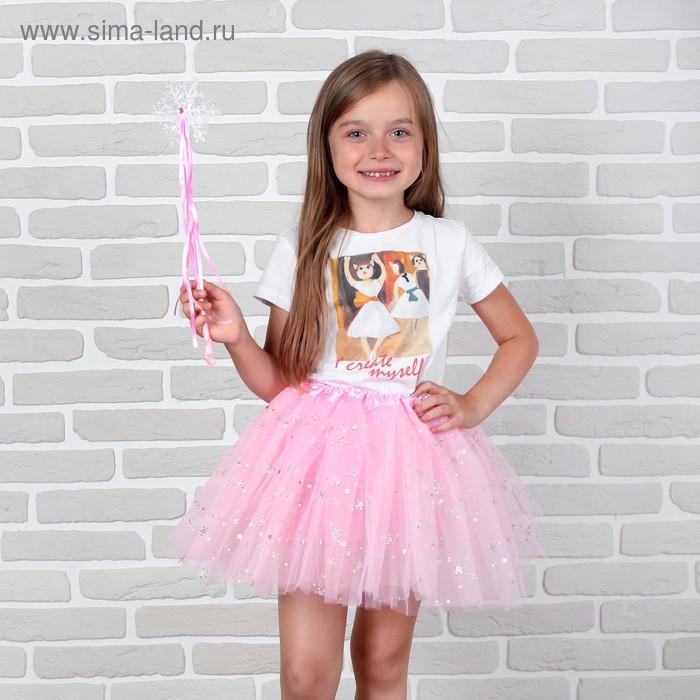 """Карнавальный набор """"Фея"""", 2 предмета: жезл, юбка, цвет розовый"""