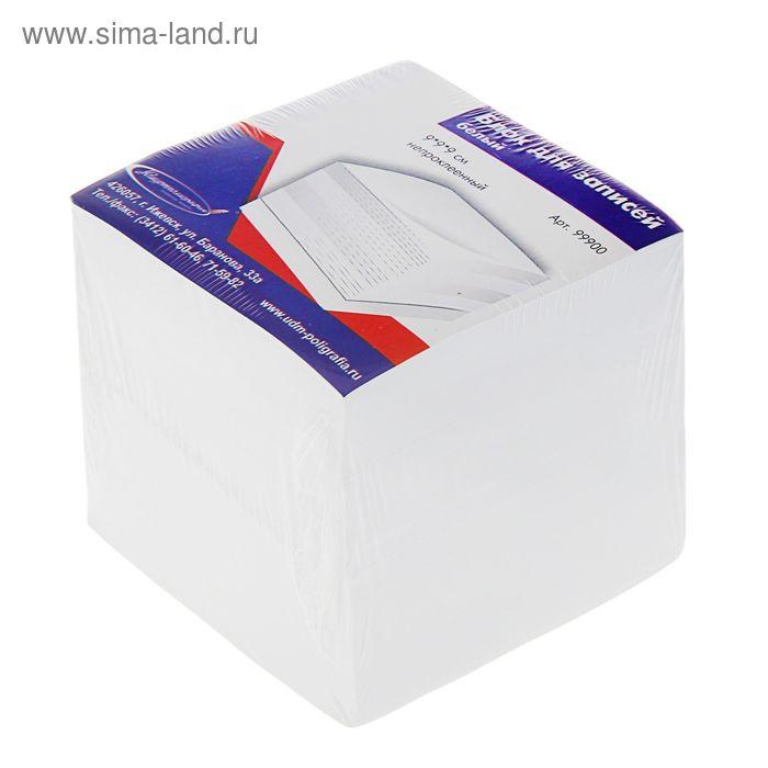 Блок бумаги для записи 9*9*9см, Белый
