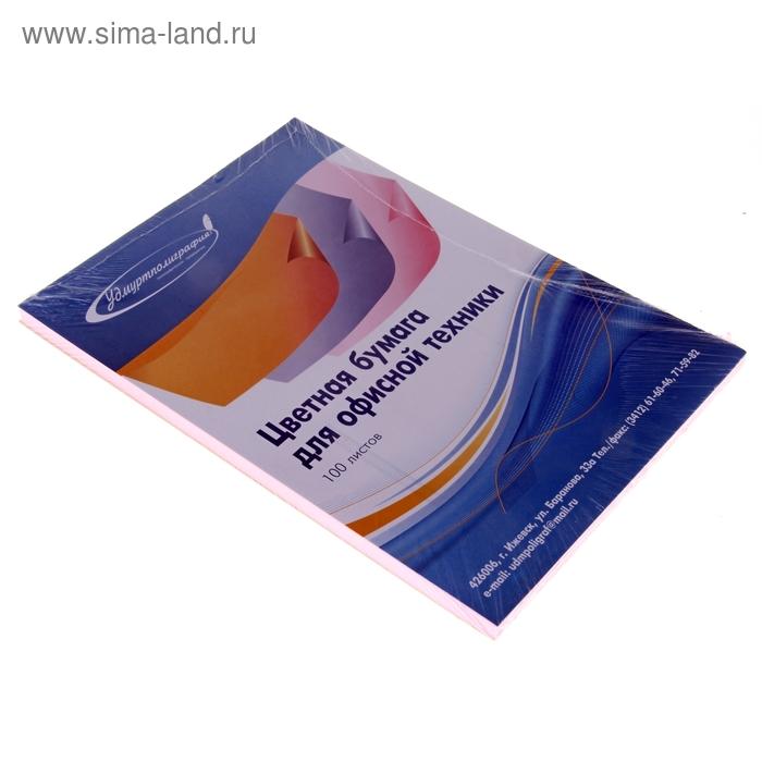 Бумага цветная А4, 100 листов Пастель розовый, картонная подложка, 80гр/м2