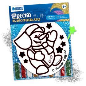 """Новогодняя фреска блёстками """"Снеговик"""", набор: блестки 5 цветов, стека"""