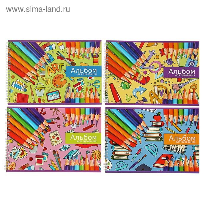 """Альбом для рисования А4, 40 листов на гребне """"Цветные карандаши"""", обложка картон 190 г/м2, блок офсет 100 г/м2, 4 вида МИКС"""
