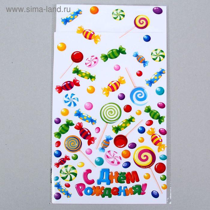 """Пакет подарочный пластиковый с днем рождения""""Конфеты"""", 19.8 х35 см"""