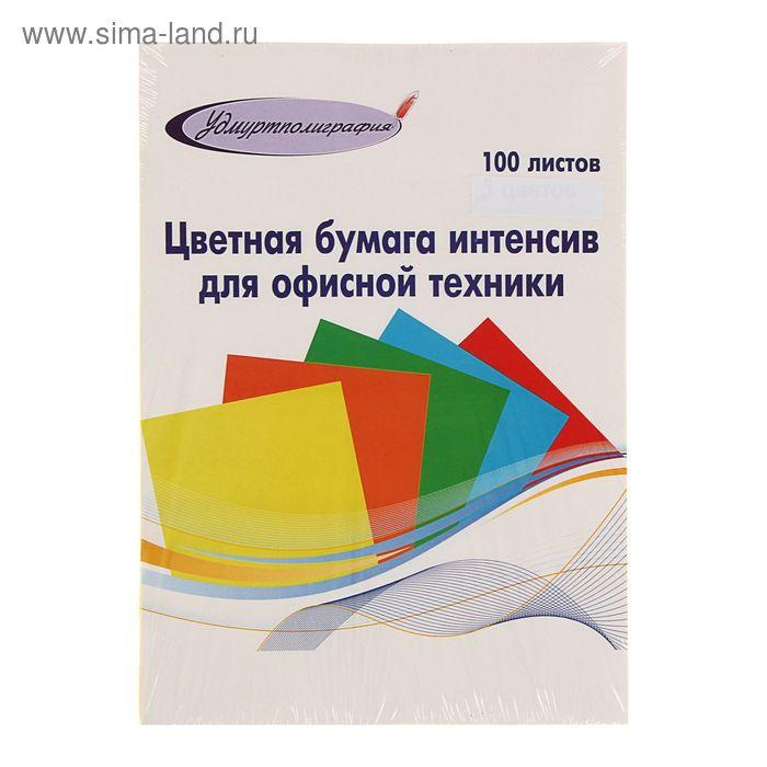 Бумага цветная А4, 100 листов Желтая интенсив, с картонной подложкой