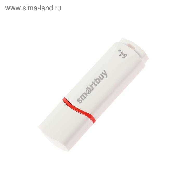 Флешка USB Smartbuy 64Gb Crown, белая
