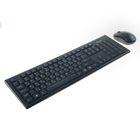 Комплект беспроводной клавиатура+мышь Smartbuy 23335AG черный