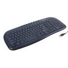 Клавиатура Smartbuy 205, проводная, мембранная, 111 клавиш, USB, черная