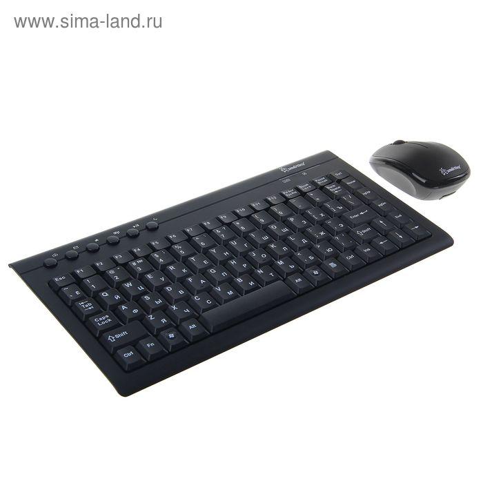 Комплект беспроводной клавиатура+мышь Smartbuy 20313AG, черный