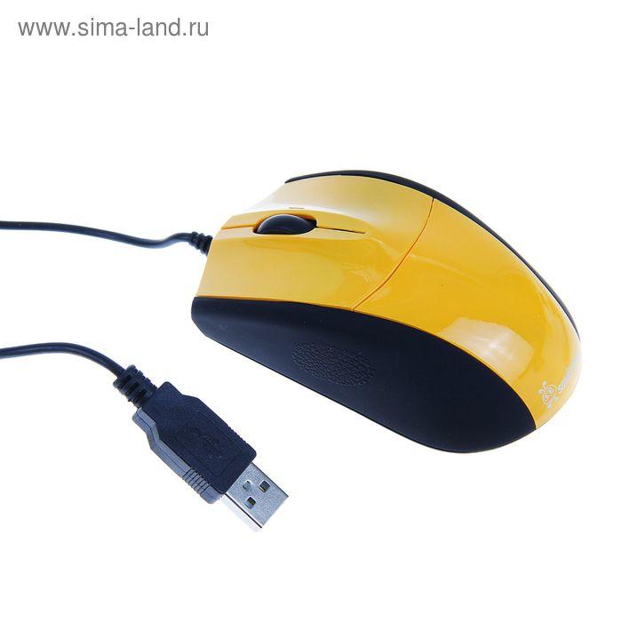 Мышь Smartbuy 325, оптическая, проводная, 1000 dpi, 1.5 м, USB, жёлтая