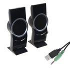 Акустическая система 2.0 SmartBuy ELVEN ROCK SBA-1800, 2х3Вт, USB, черные
