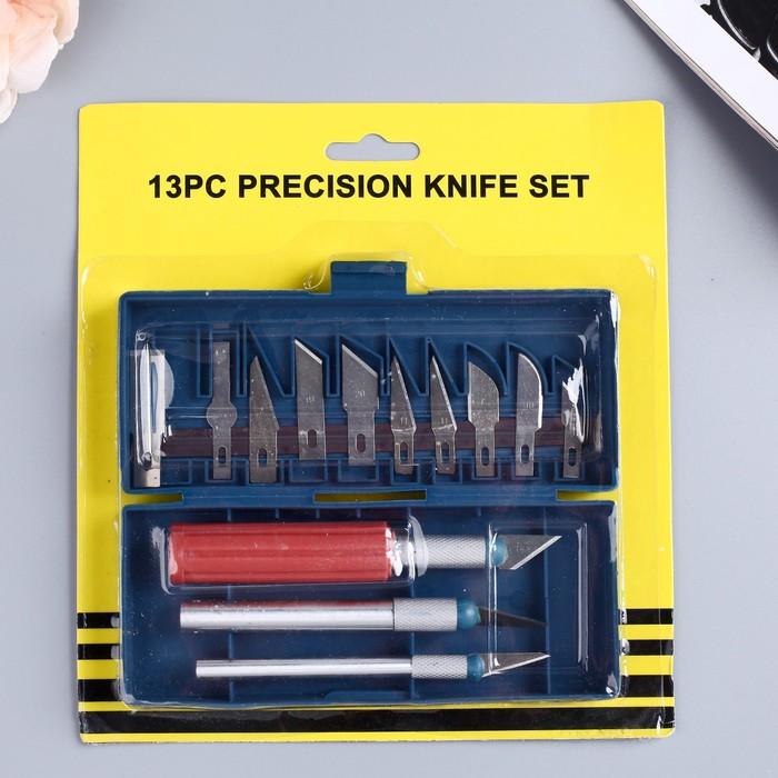 Инструмент для творчества, набор: 3 ножа + 10 лезвий