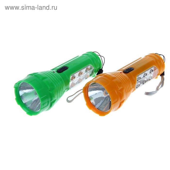 Фонарик 220 В «Краски», 6+1 диод, солнечная батарея, пластик, микс, 15.2х5.7х5.7 см
