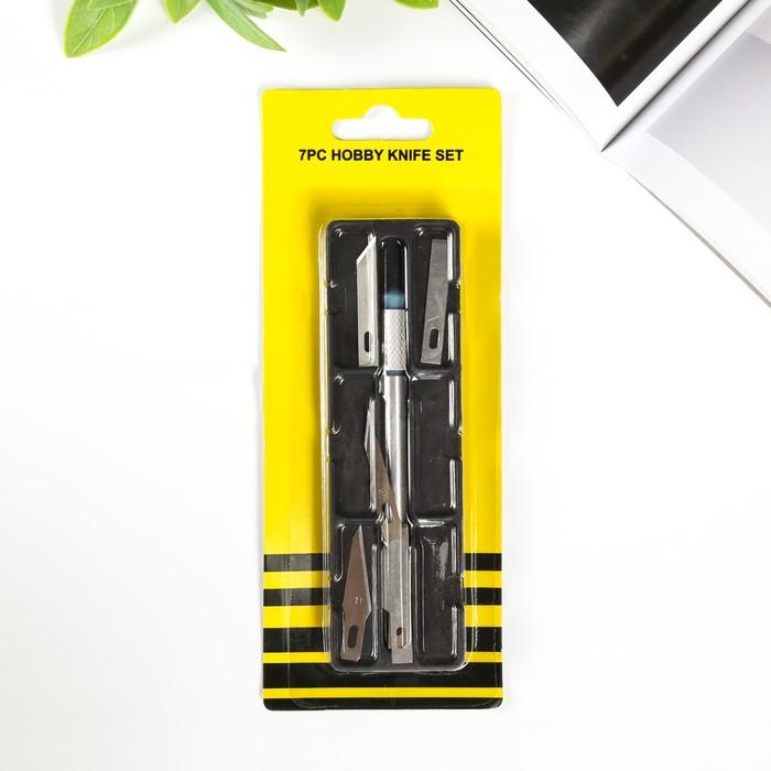 Инструмент для творчества нож + 6 лезвий металл
