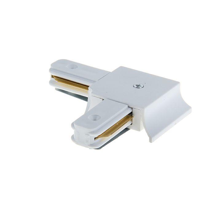 Однофазный L-коннектор д/соединения 2TRA (на 2 провода)треков,угол 90 градусов TRL-01W,белый