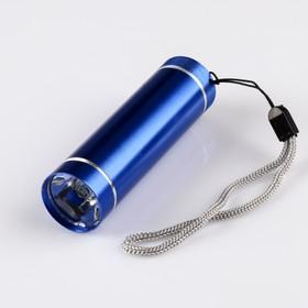 Фонарь ручной, 1 LED, 3 AАА, микс, 8.7х2.4х2.4 см в Донецке