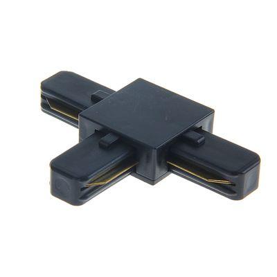 Однофазный Т-коннектор для соединения 2TRA (на 2 провода) треков TRT-01B, черный