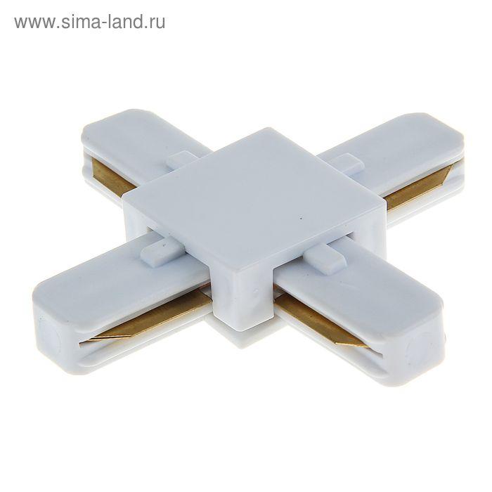 Однофазный Х-коннектор для соединения 2TRA (на 2 провода) треков TRX-01W, белый