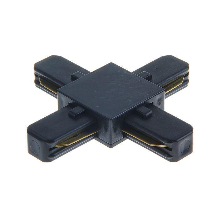 Однофазный Х-коннектор для соединения 2TRA (на 2 провода) треков TRX-01B, черный