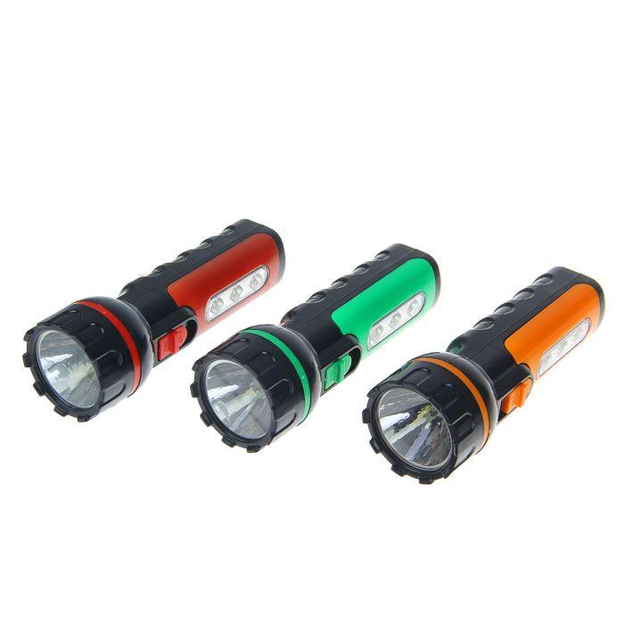 Фонарик ручной LD-8915, 1+3 диода, 3 АА, микс