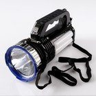 Rechargeable flashlight, 2+1 diode, solar battery, mix 17.2х9х7.5 cm