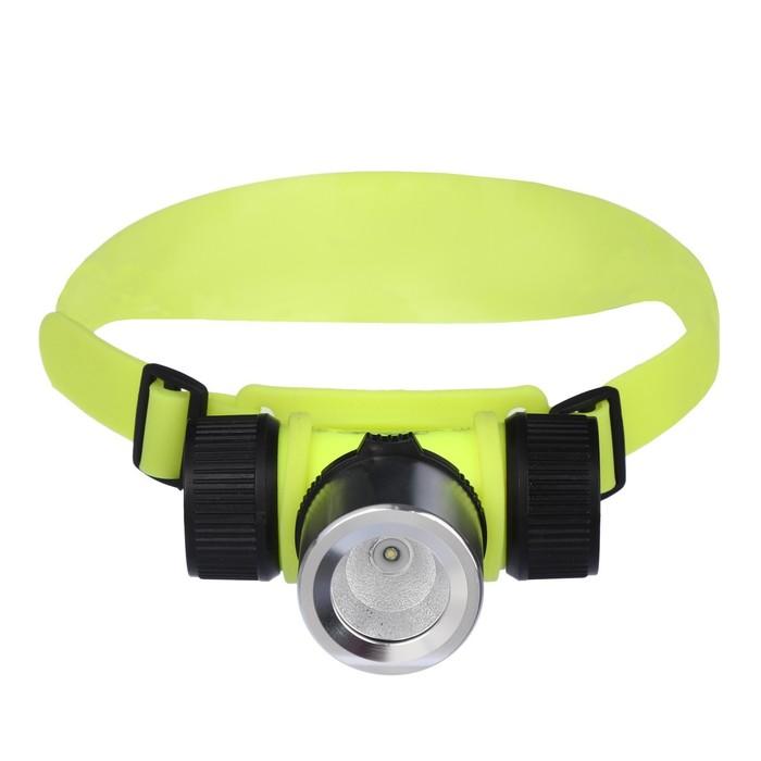 Фонарик налобный для дайвинга, водонепроницаемый, 1 диод, кислотно-жёлтый