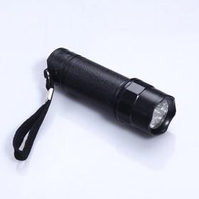 """Фонарь  ручной """"Корона"""", 8 LED, чёрная ручка, 3 ААА, 10.3×2.8×2.8 см"""