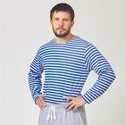 Тельняшка мужская, цвет синий, размер 56
