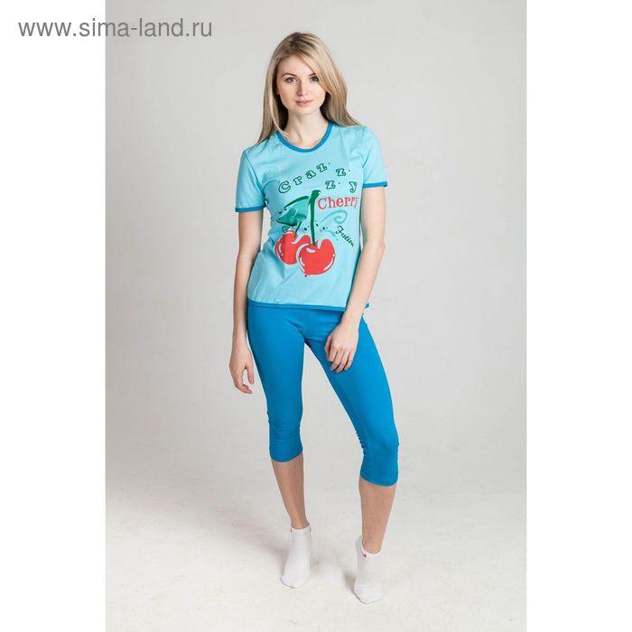 Комплект женский (футболка, бриджи) Вишня МИКС, р-р 50