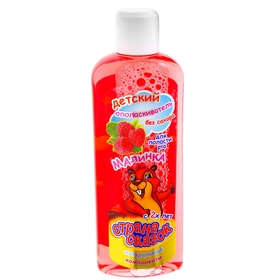 Children's mouthwash, from 2 years old, with raspberry flavor 200 ml.