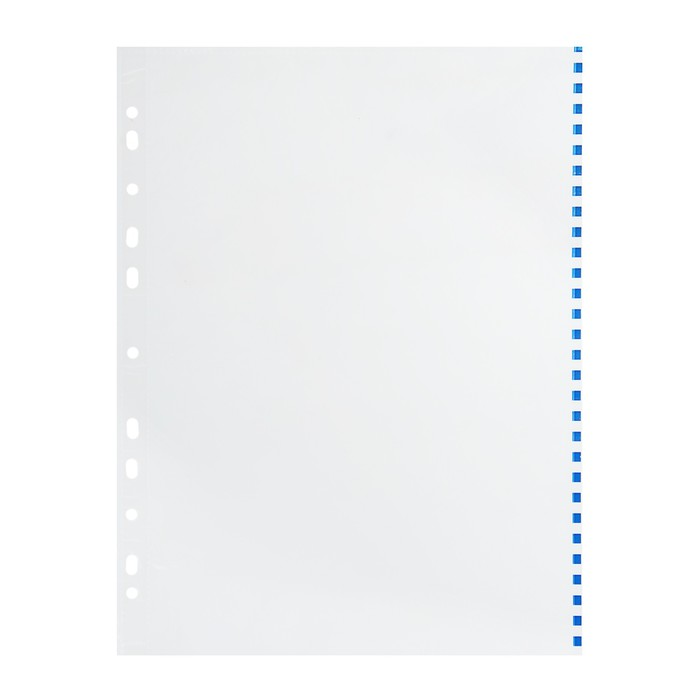 """Файл-вкладыш А4 30мкм """"Премиум"""" глянцевый, упаковка 50 штук, микс"""