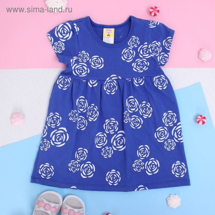 Платье для девочки, рост 104-110 см (3-4 года), цвет синий G449