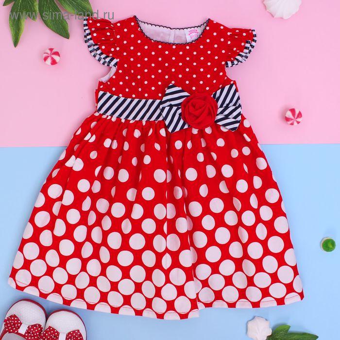 """Платье для девочки """"Горошинка"""", рост 92-98 см (2 года)"""