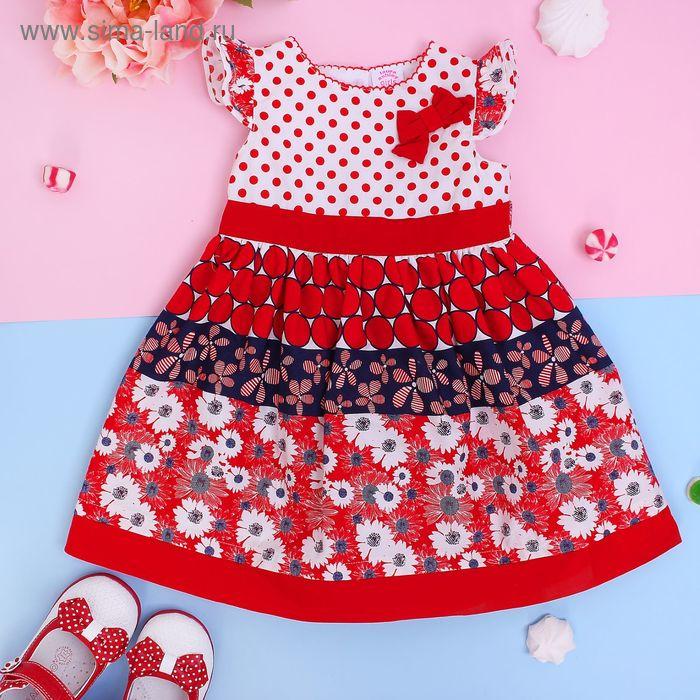 """Платье для девочки """"Барышня-крестьянка с красной отделкой"""", рост 92-98 см (2 года)"""
