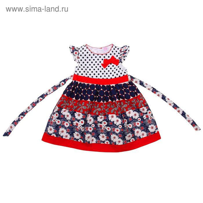 """Платье для девочки """"Барышня-крестьянка с синей отделкой"""", рост 74-80 см (1 год)"""