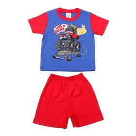 Костюм для мальчика (футболка +шорты), рост 110-116 см (5-6 лет), цвет ярко-синий B173