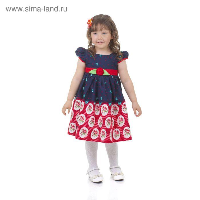 """Платье нарядное для девочки """"Розочка с бантиками"""", рост 104-110 см (4 года)"""