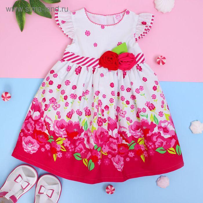 """Платье для девочки """"Лето"""", рост 80-86 см (1,5 года), цвет розовый"""