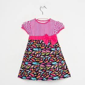 """Платье для девочки """"Лёгкое пёрышко"""", рост 80-86 см (1,5 года), цвет чёрный"""