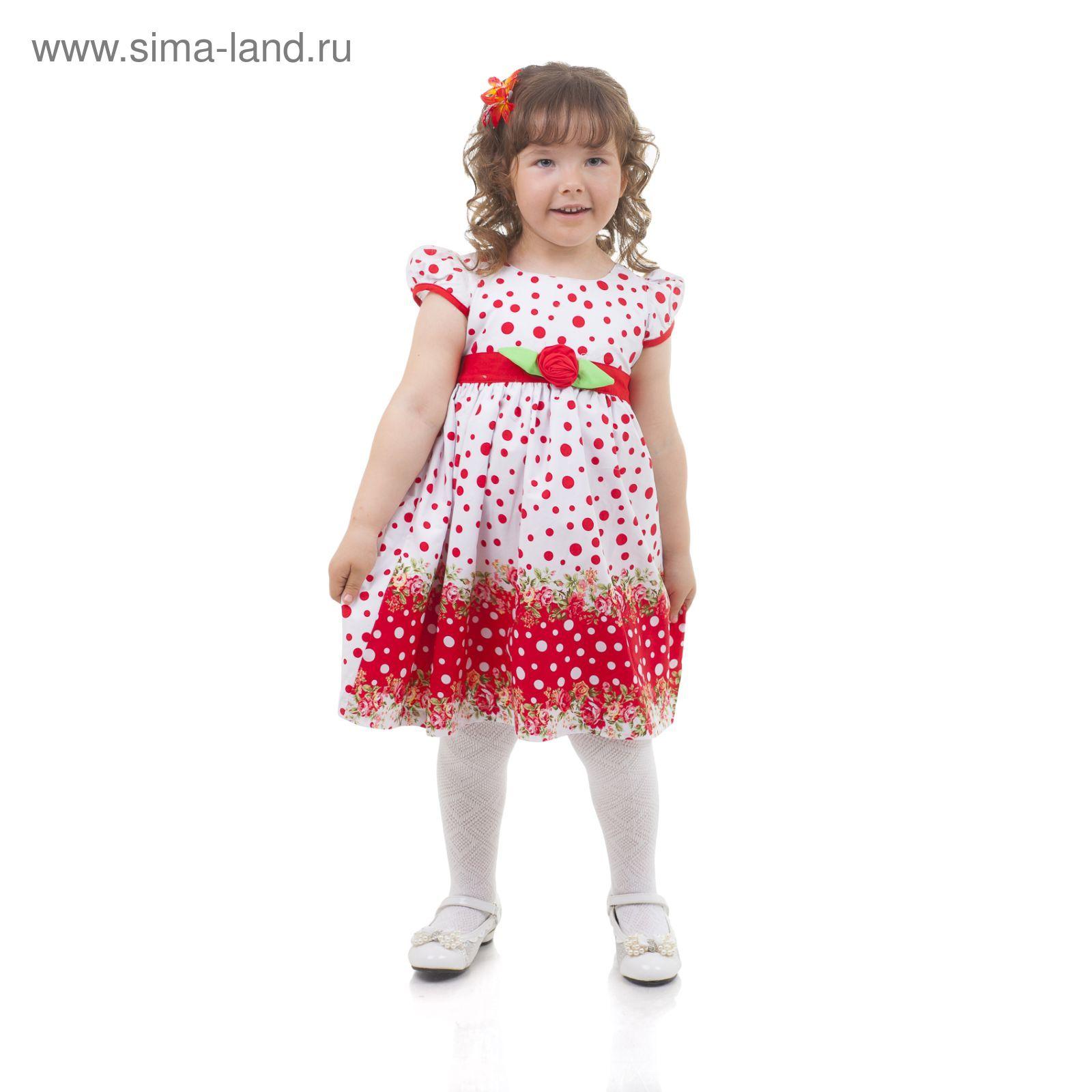 066adaafce1 Платье нарядное для девочки