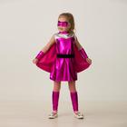 Карнавальный костюм «Блёстка», размер 28, рост 110 см - фото 883158