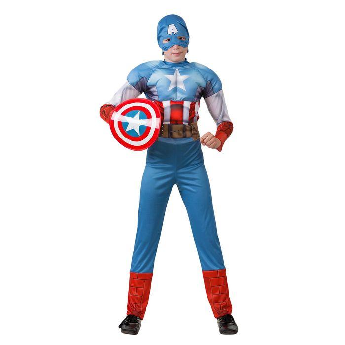 Детский карнавальный костюм «Капитан Америка», текстиль, размер 30, рост 116 см - фото 106538224
