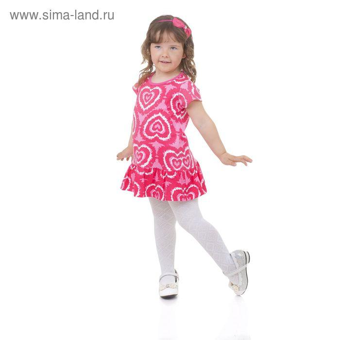 Платье для девочки, рост 86-98 (1-2 года), цвет розовый G427