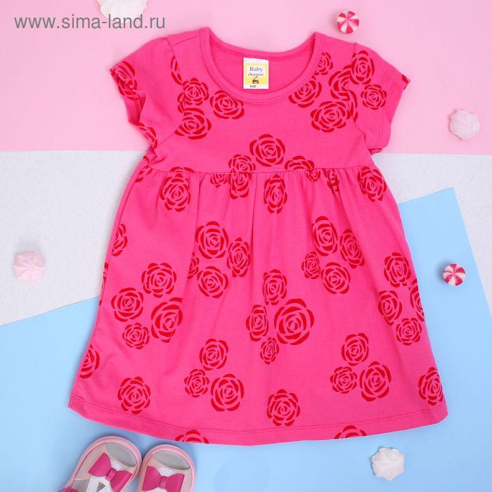 Платье для девочки, рост 86-98 см (1-2 года), цвет ярко-розовый G449