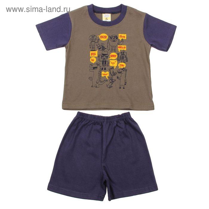 Костюм для мальчика (футболка +шорты), рост 86-98 см (1-2 года), цвет хаки B173