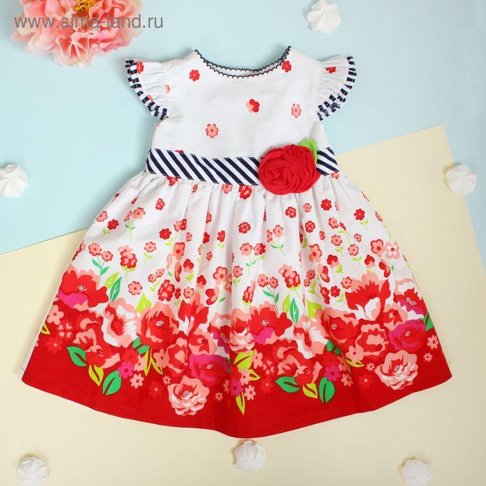 """Платье для девочки """"Лето"""", рост 80-86 см (1,5 года), цвет красный"""
