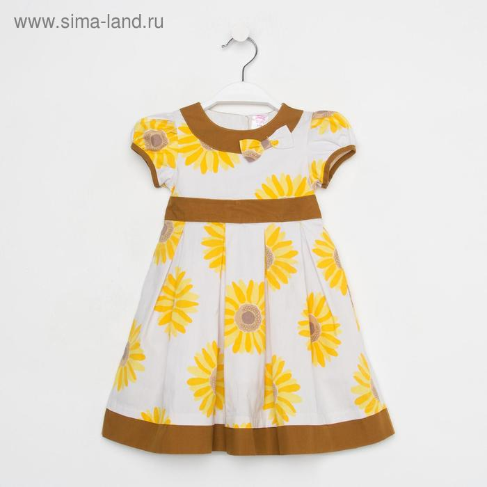 """Платье для девочки """"Ромашка"""", рост 74-80 см (1 год)"""