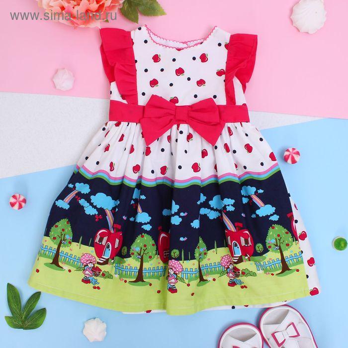 """Платье для девочки """"Спелое яблочко"""", рост 80-86 см (1,5 года), цвет синий"""