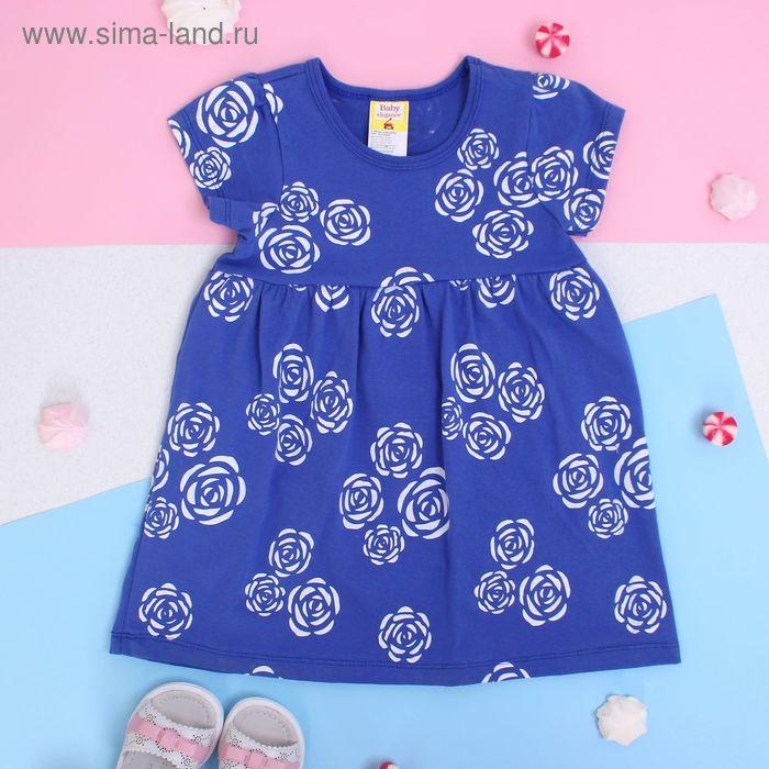 Платье для девочки, рост 86-98 см (1-2 года), цвет синий G449