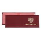 Обложка для удостоверения МВД O-15-2-138, цвет красный