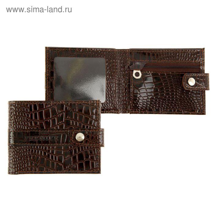 Портмоне на кнопке, 1 отдел, отдел для монет, коричневый крокодил